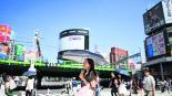 ola de calor japón deja 57 muertos víctimas altas temperaturas