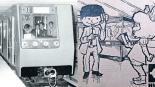 manual usuario metro stc metro transporte público instrucciones inauguración 50 años aniversario