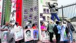 Caso Ayotzinapa FGR Ángel Aguirre