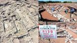 Metrópoli Israel Nueva York Edad Bronce