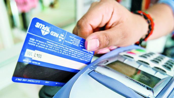 Banxico mantiene pronóstico de crecimiento para este año