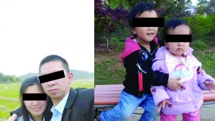 Mujer mata sus hijos y se suicida tras creer la falsa muerte de su esposo