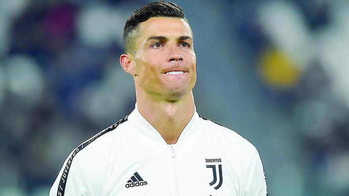 Cristiano Ronaldo juzgado Madrid fraude fiscal