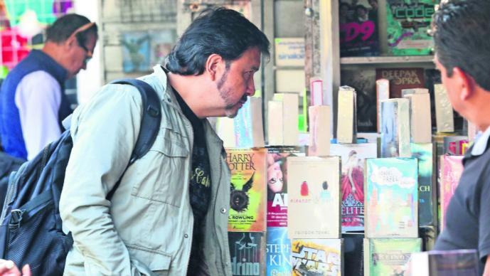 venta libros pirata México