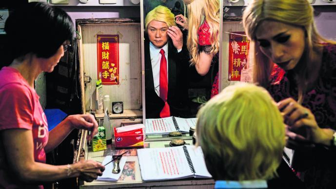 Trump e Ivanka le entran a la ópera