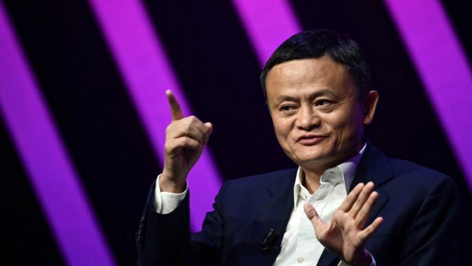 Jack Ma renuncia presidencia Alibaba