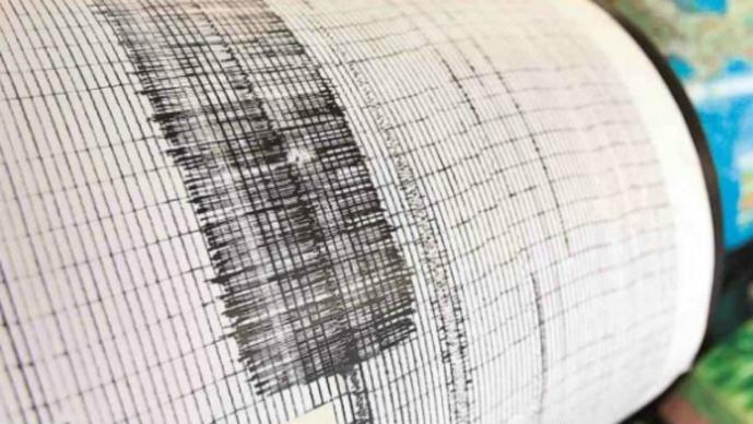 temblor sismo familia