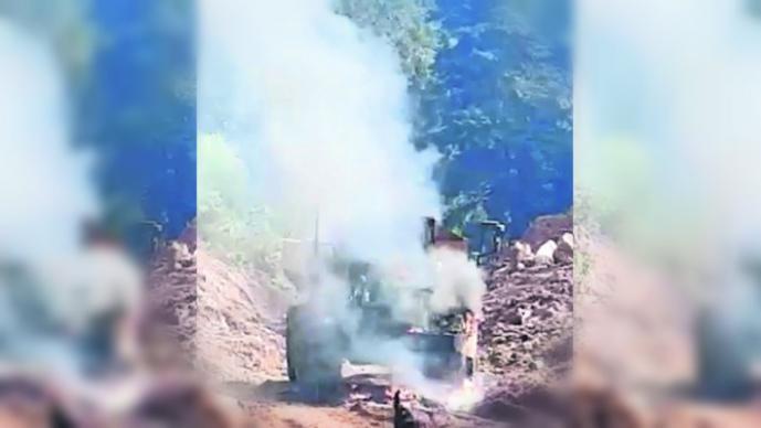 maquinaria arde edomex