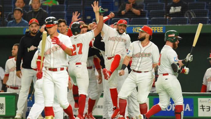 selección mexicana beisbol internacional pase tokio 2020