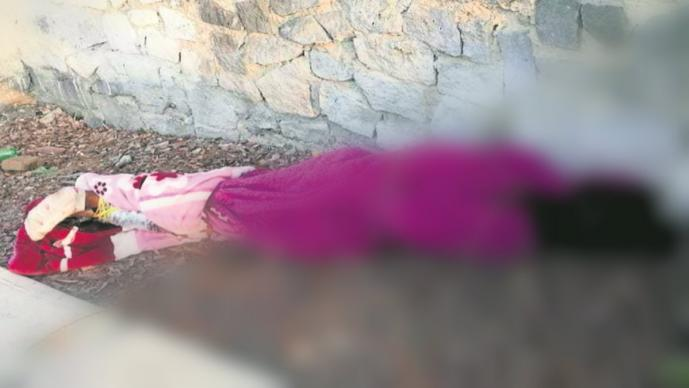 asesinan torturan transexual iztapalapa ciudad de mexico