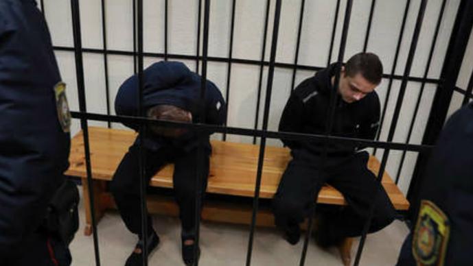 Dan pena de muerte por fusilamiento a hermanos por apuñar 140 veces a su maestra