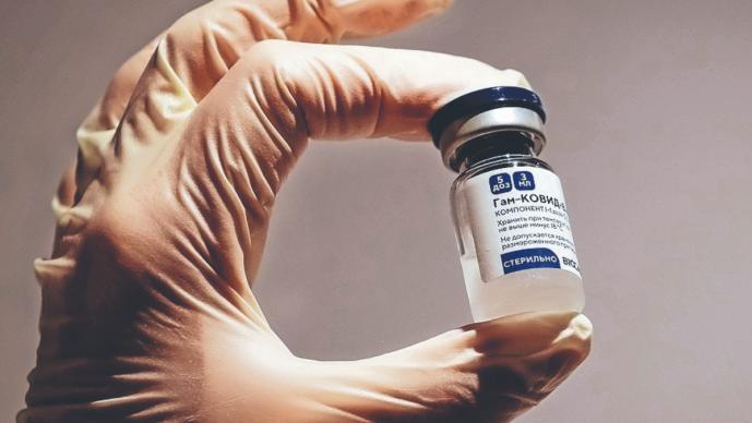 Sputnik Light, la vacuna contra Covid de una sola dosis llega al mundo en marzo