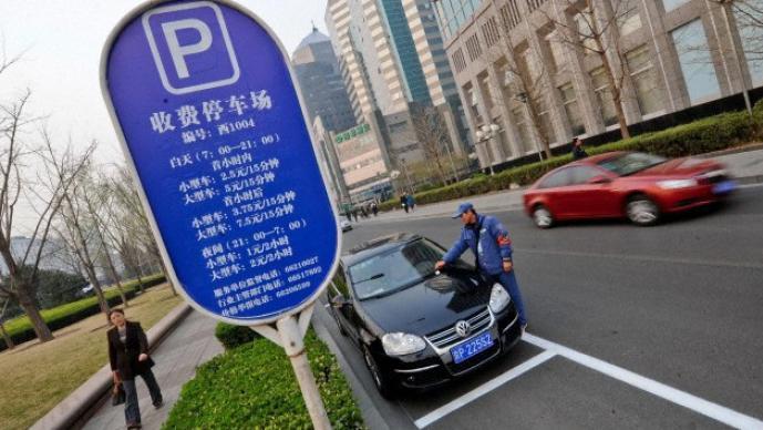 Estacionamiento en Pekín, China