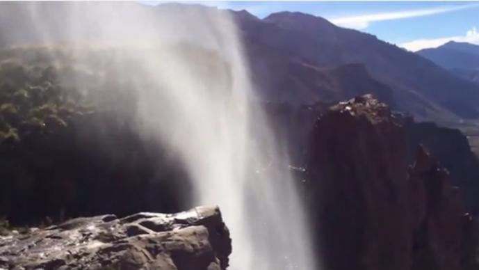 Cascada Arcoirirs