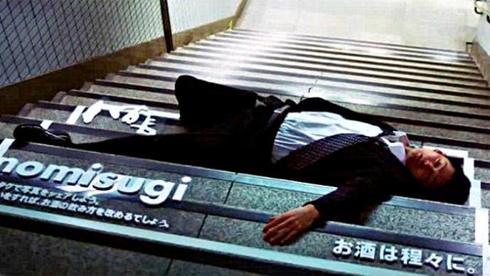 Así combaten el elcoholismo en Japón
