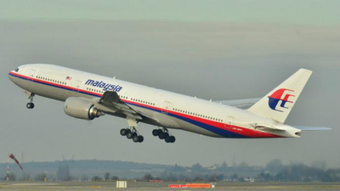 vuelo 370 del Malaysia Airlines