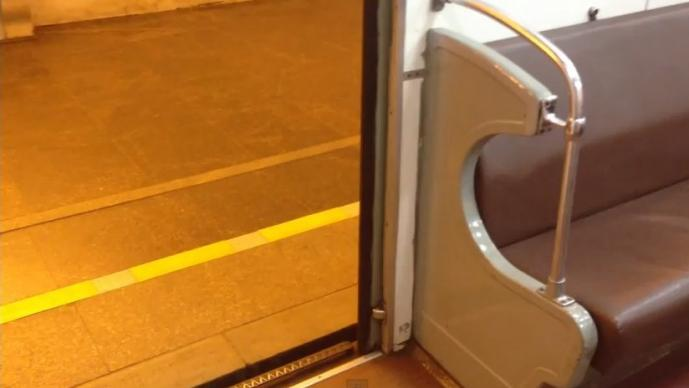 Metro, puertas abiertas