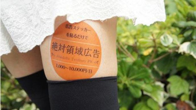 pierna, japonesa