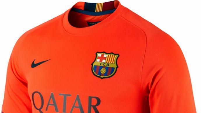 segunda camiseta del barcelona