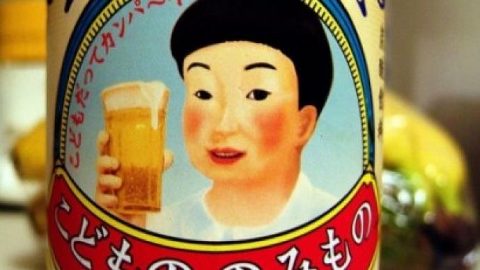Kodomo biiru, la cerveza para niños