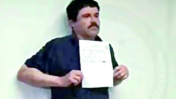 Joaquín Guzmán Loera (Foto: Archivo El Universal)