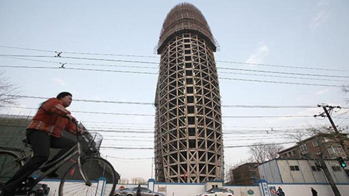 Rascacielos del Renmin Ribao