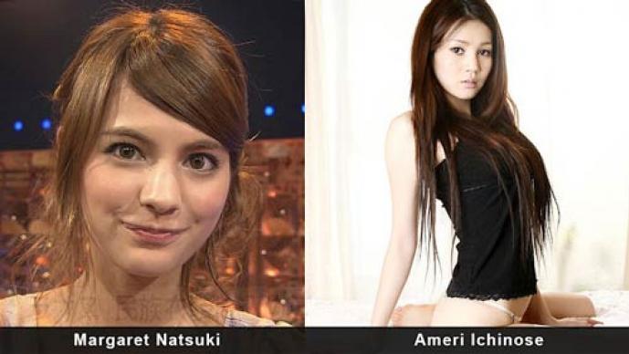 Margaret Natsuki, Ameri Ichinose