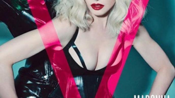Katy Perry, Madonna, V Magazine, portada, sadomasoquismo, sesión fotográfica, reina del pop, vinil