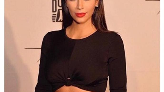 Kim Kardashian, Paper, Jonas Brothers, Thalía