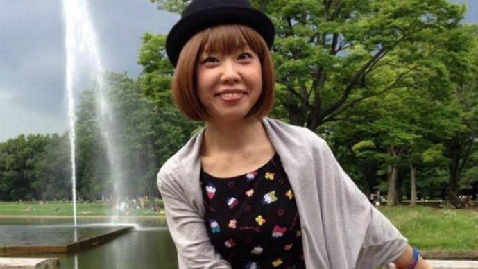 Mujer es detenida por hacer arte con su parte íntima, Megumi Iragashi