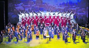 'Christmas Cantata' llega de forma gratuita a la Arena Ciudad de México . Noticias en tiempo real