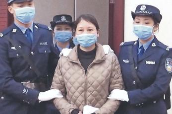 Tras 20 años prófuga, asesina serial china es condenada a muerte por asesinar a 7 personas